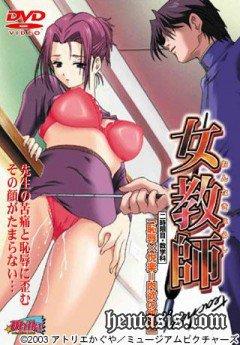 Сочная Горячая Учительница / Hot Juicy Teacher / Onna Kyoushi / Onna Kyoshi (2021-2021) Dvdrip